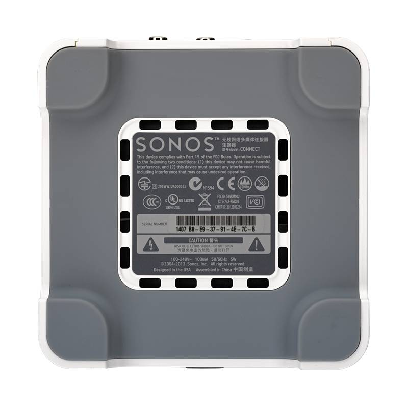 how to connect a sonos