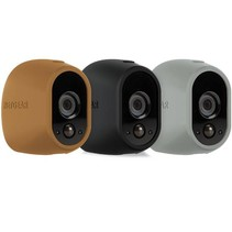 Arlo Replaceable Multi-Colored Silicone Skins (VMA1200D)