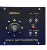 """Sanshin 6"""" Xenon Cabin Searchlight (24 VDC / 300 W) con la lámpara, panel de control y 2 m de cable"""