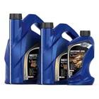 MPM Oil Motorolie 20W-50 Multi Grade Classic