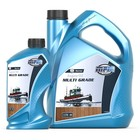 MPM Oil Marine Engine Oil Multi Grade 15W-40