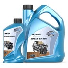 MPM Oil Marine Engine Oil Single Grade SAE 30