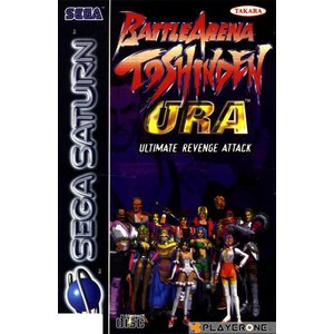 RETRO Sega Saturn : Battle Arena Toshiden