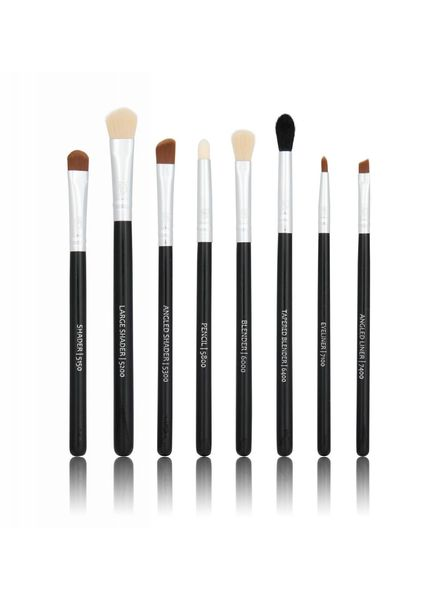 Boozy Cosmetics BoozyBrush 8 pc Classic Starter Eye Set