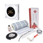 200 Watt mat set inclusief PRF-79 Wifi optimizer thermostaat