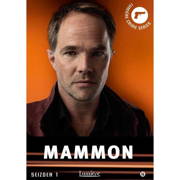MAMMON - SACRIFICE