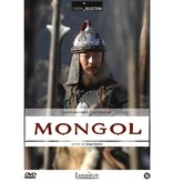 Lumière Cinema Selection MONGOL