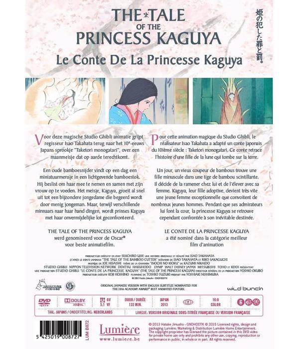 Lumière THE TALE OF PRINCESS KAGUYA