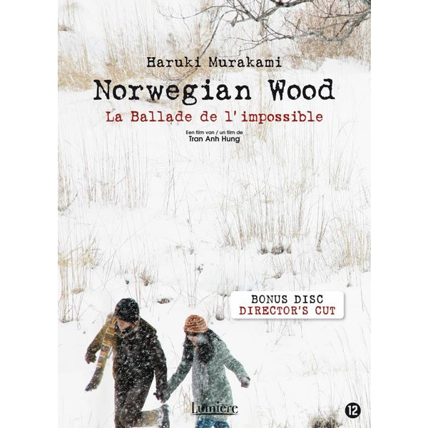 NORWEGIAN WOOD (SPECIAL EDITION)