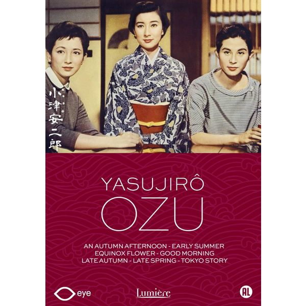 OZU COLLECTION