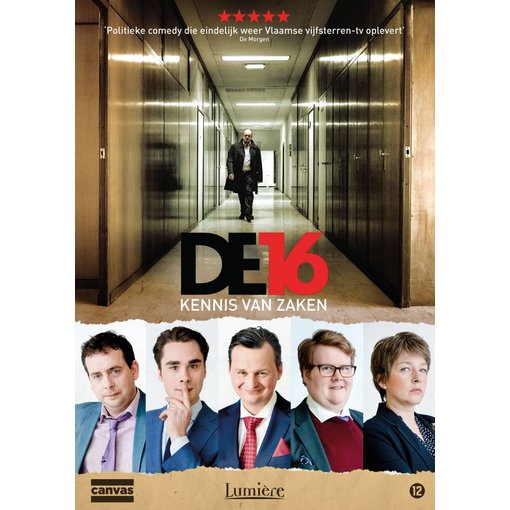 Lumière Series DE 16   DVD