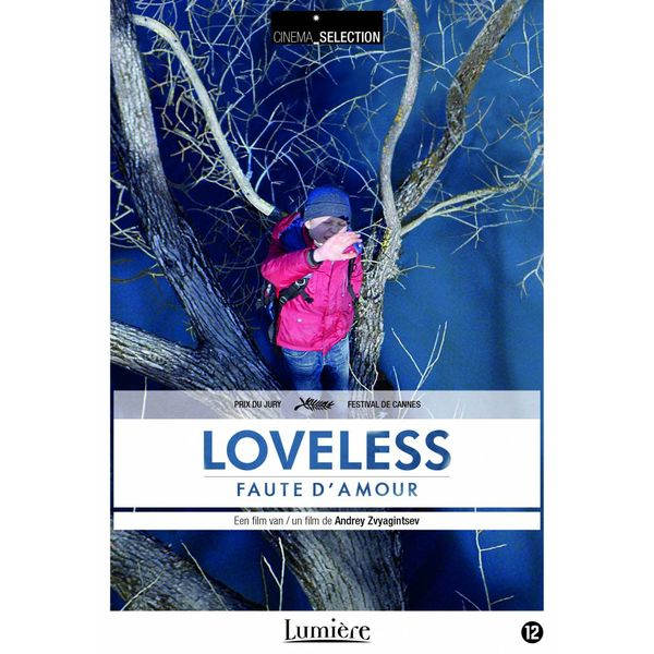 LOVELESS | DVD
