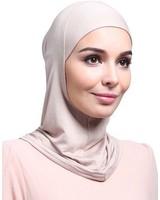 My Abaya Aida Inner Nude