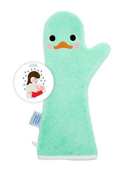 Invented 4 Kids Baby Shower Glove Swan
