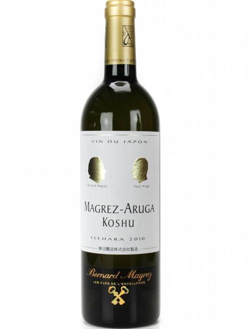 Magrez Aruga - Koschu 2013