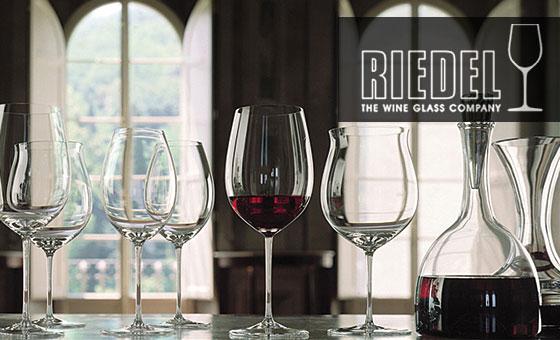 Wijnglazen Riedel kopen