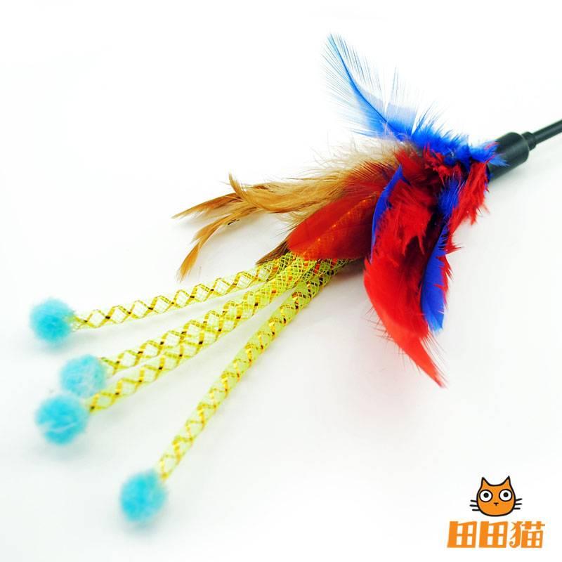 Kattenhengel met veren en sliertjes