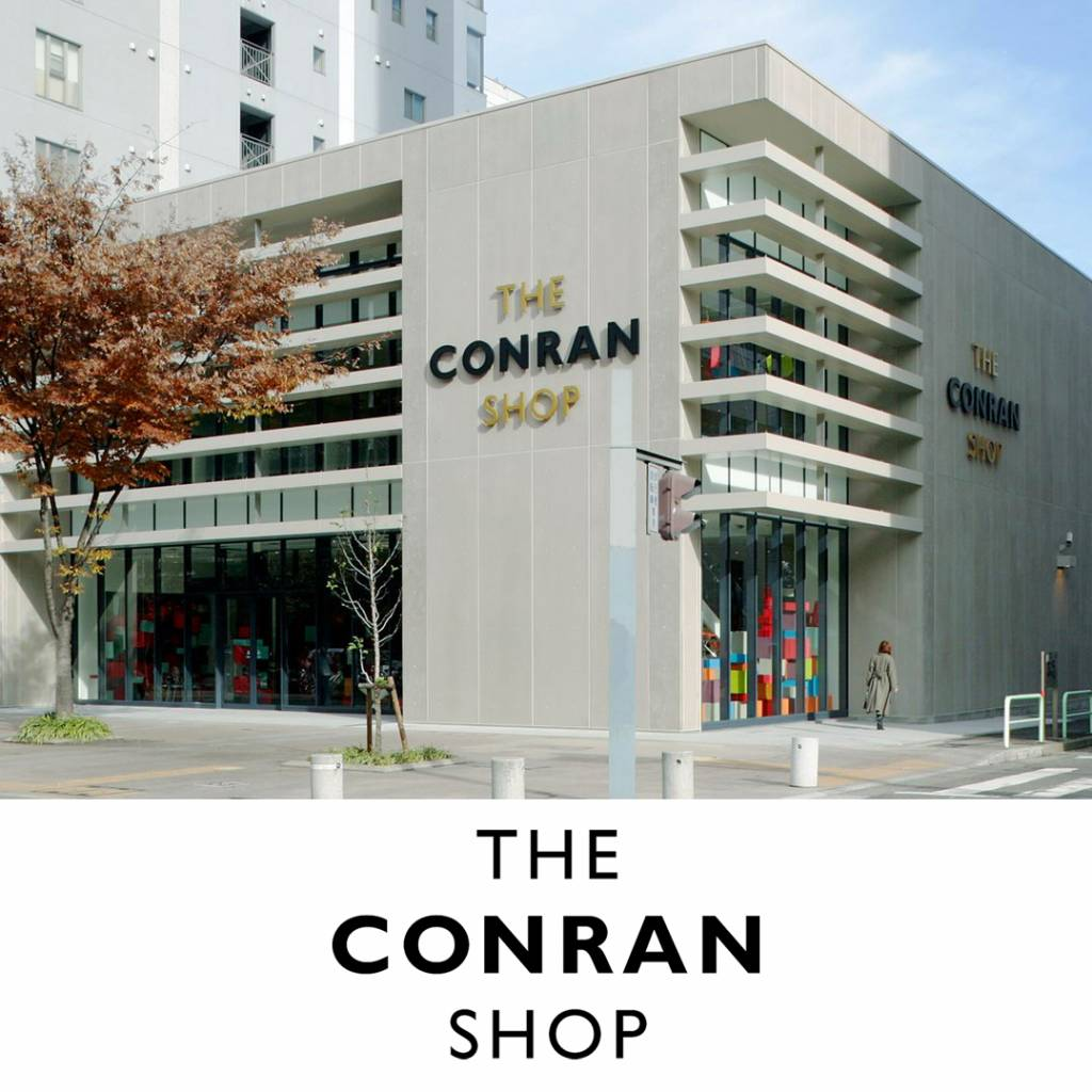 Ikonic Toys nu ook in Japan, bij The Conran Shop