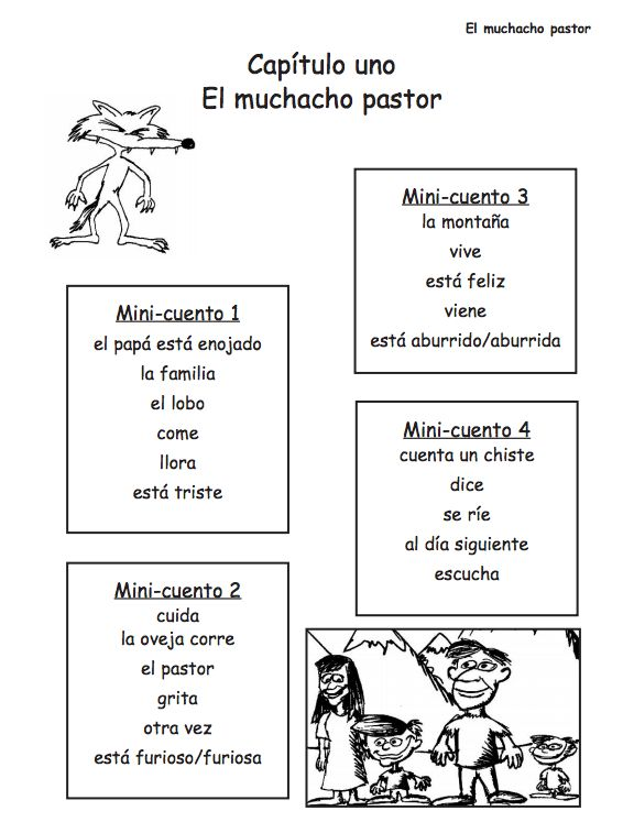 The NEW ¡Cuéntame más! Student Textbook