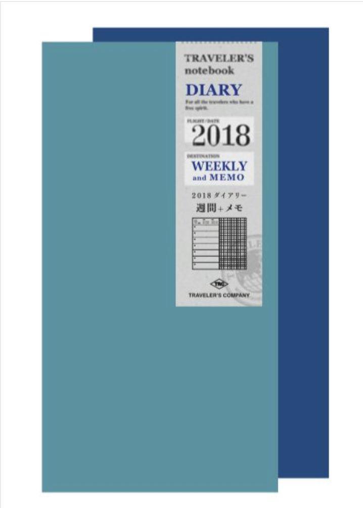 Midori Traveler's Notebook Weekly + Memo Diary 2018