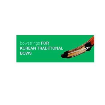 """Flex String for Korean Bow Kaya WindFighter 50"""" black"""