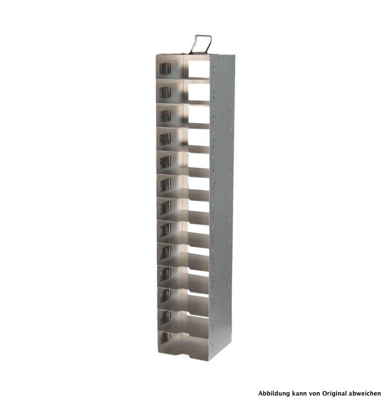 Ampullenlagerturm mit 13 Etagen