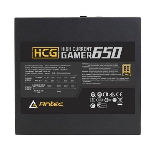 Antec PSU  HCG650 Gold EC