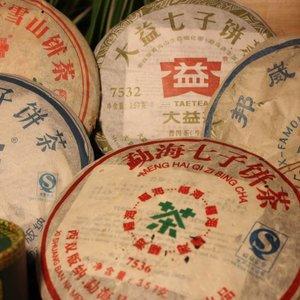 Pu-erh tea & Heicha