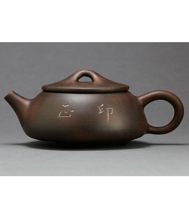 Jianshui Shipiao tea pot (170 cc)