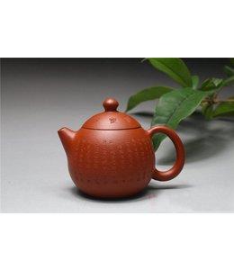 Yixing Zhuni Longdan Teekännchen (140 ml, Kugelsieb)