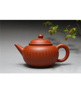 Yixing Zhuni Shuiping tea pot (180 cc, globe screen)