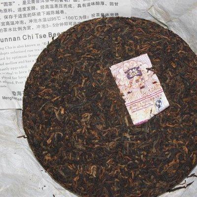 Shu/Shou Pu-erh tea