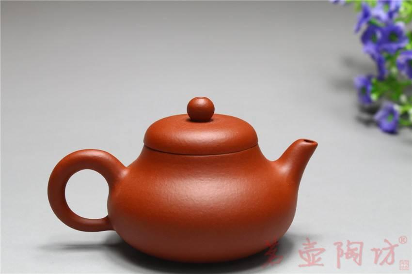 yixing zhuni lihu mini teek nnchen 75 ml chenshi chinatee. Black Bedroom Furniture Sets. Home Design Ideas