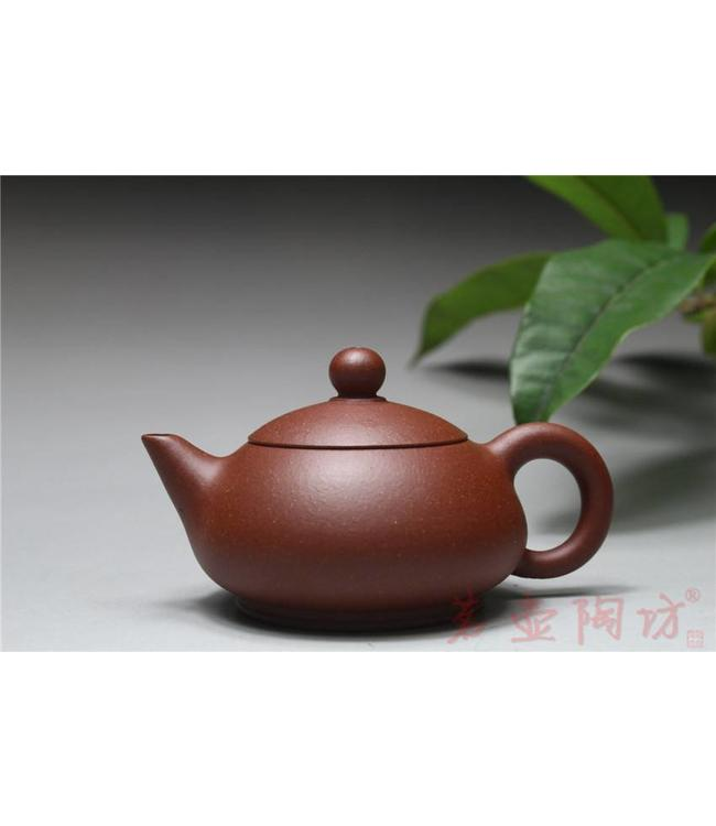 Yixing Zini Qingfeng tea pot (90 cc)