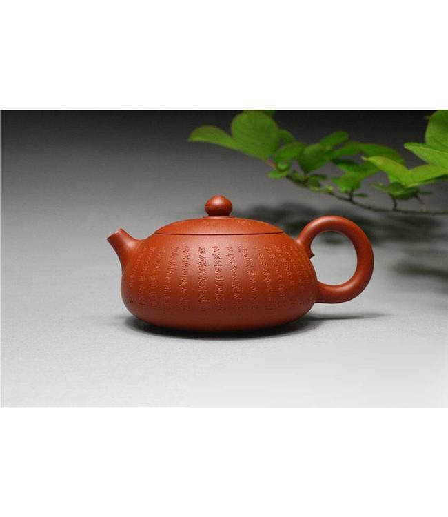 Yixing Zhuni Xinjingpian Xishi tea pot (170 cc, globe screen)