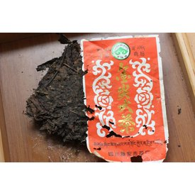 Ya'an Sichuan Golden Tips 1992