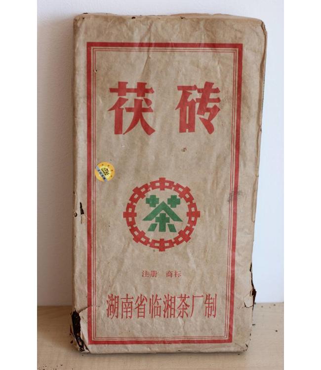 CNNP (Zhongcha) Hunan Heicha Anhua Fuzhuan 1997
