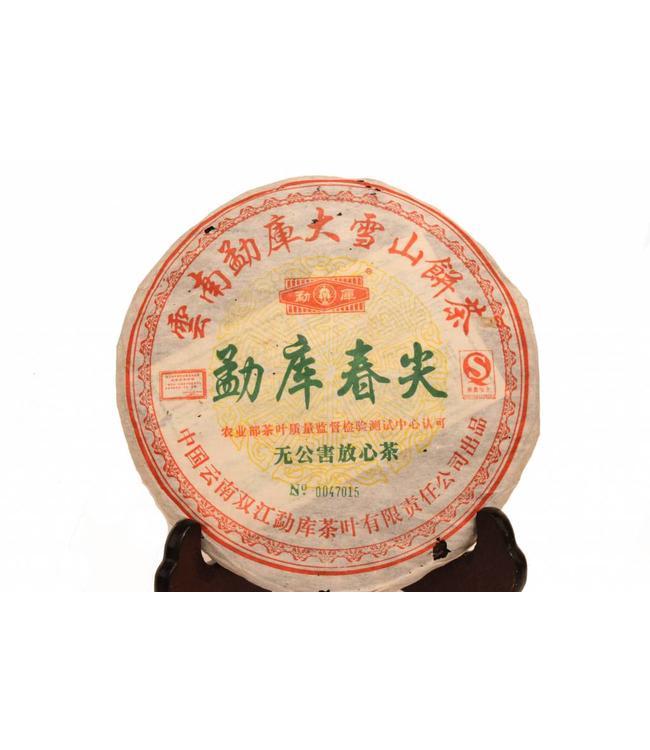 Mengku Rongshi Spring Tips Daxueshan (sheng) 2006