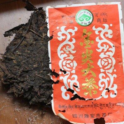Other dark teas / heicha