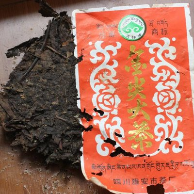 Heicha / Dark tea