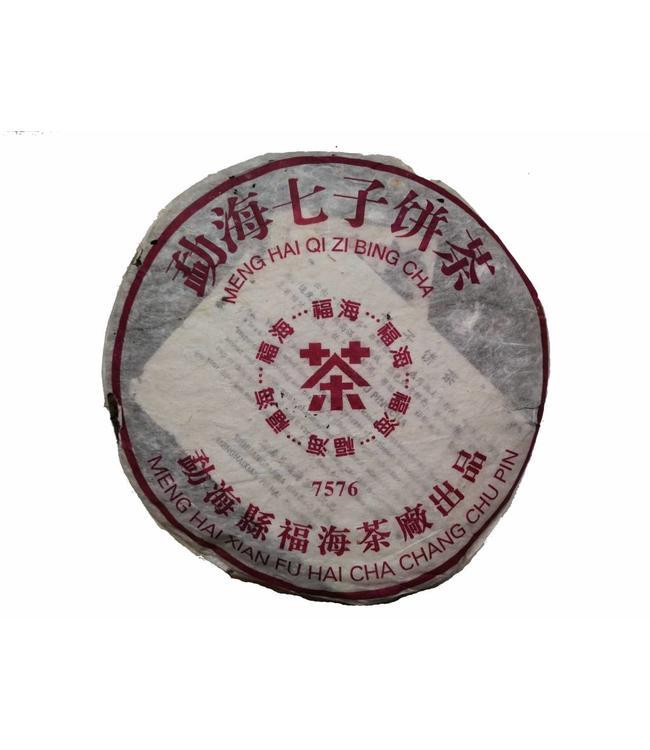Fuhai 7576 (shu) 2004
