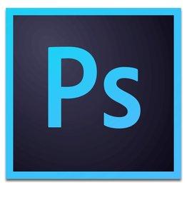 Adobe Photoshop für Schulen, Bildung und Gemeinnutz