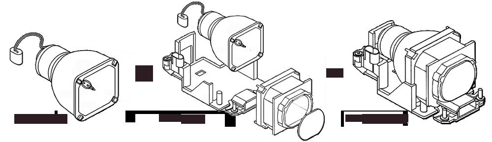 Beamerlamp+behuizing is een module