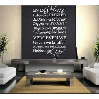 Muursticker Huisregels - In dit huis hebben we plezier, maken we fouten, houden we van elkaar