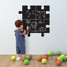 Muursticker krijtbord puzzelstukjes
