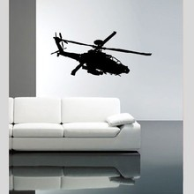 Coart Muursticker helicopter by Coart