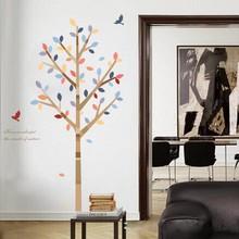 Muursticker boom met gekleurde blaadjes