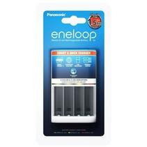 Batterij snellader Eneloop BQ-CC55E Wit