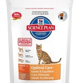Hill's Hill's Science Plan Feline Adult Optimal Care with Lamb 6x 400gr