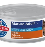 Hill's Hill's Science Plan Feline Mature Adult 7+ with Turkey 24x 156gr